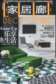 ELLE DECORATION CH