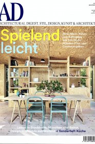 AD GERMANY JUNE 2016